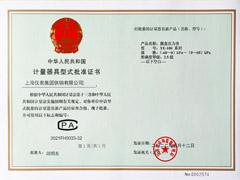 獲獎證書5